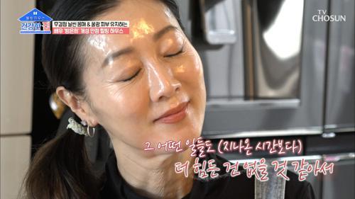눈물주의💦 여자이자 엄마인 방은희의 이야기.. #광고포함