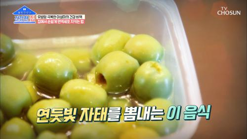 ✦꿀Tip✧ 암을 극복한 그녀의 건강한 밥상 #광고포함