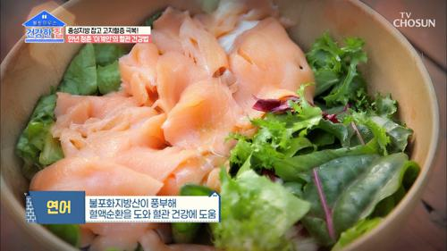 혈관관리 하는 이계인 '건강한 한끼'🍽 #광고포함