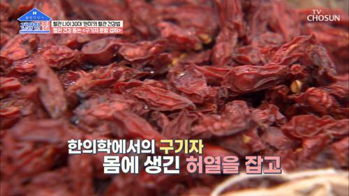 '치매 예방' 되는 빨간 열매 정체는? #광고포함