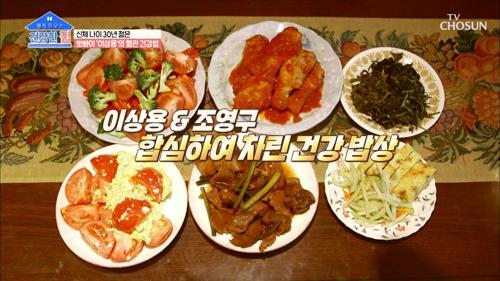 혈관 건강 지키는 『이상용 건강밥상』 #광고포함