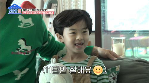 구구단 11단에 제일 쉬운 시현이😁 TV CHOSUN 20210111 방송