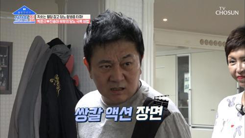 야인시대 쌍칼 박준규⚡ 액션 연기의 비밀ㅋㅋ TV CHOSUN 20210118 방송