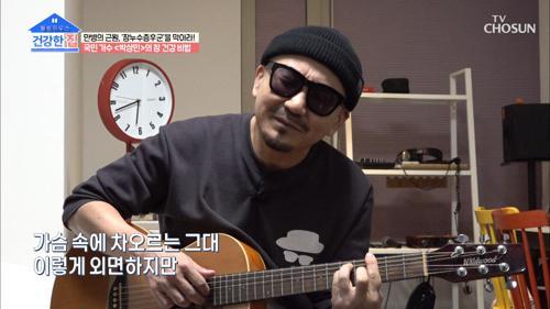 29년차 가수 박상민 앞으로 신청곡 쇄도🎵 TV CHOSUN 20210308 방송