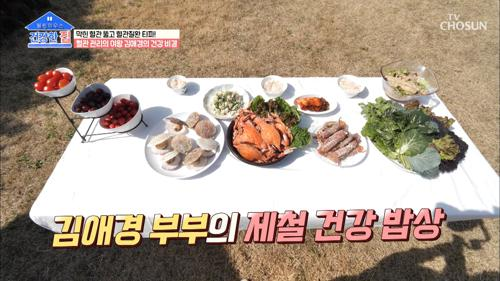 비주얼 대박👍🏻 혈관 건강 제철 밥상★ TV CHOSUN 20210510 방송