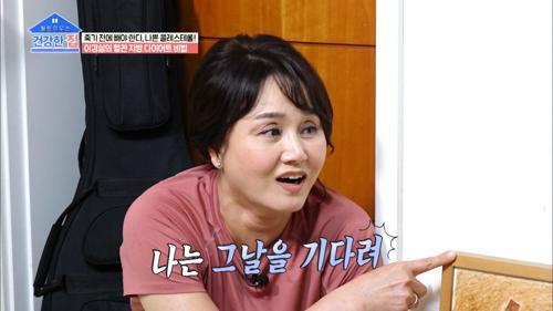 그림하나에 500만원?! 조영남과의 친분으로 구매한 이경실 TV CHOSUN 20210614 방송