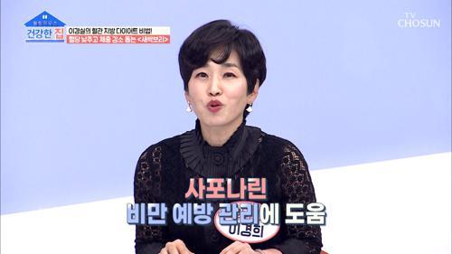 혈당 낮추고 나잇살관리까지 도와주는 ▶새싹보리◀ TV CHOSUN 20210614 방송