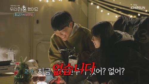 '1만남 1체크' 깻잎이 현재 남친 유무 (ft.거짓말 탐지기)