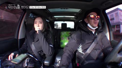 [선공개] 축의금 받고 우리 이혼했어요?😓 TV CHOSUN 210104 방송