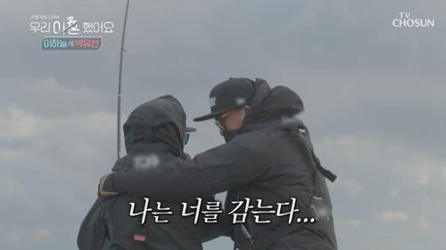 (단호😶) 이건 이혼한 사이라고 볼 수 없습니다!! TV CHOSUN 20210104 방송