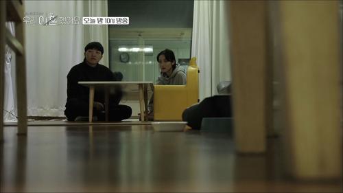 [선공개] 고기가 머뭇 머뭇 꺼낸 이야기는?😢 TV CHOSUN 210111 방송