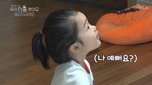 엄마랑 같이♡ 엄마 옆에선 어리광 솔~솔~ TV CHOSUN 210111 방송