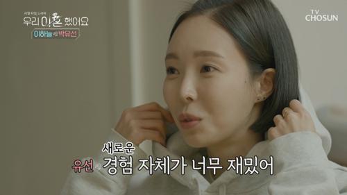 이혼하고 겪어 본 ʚ첫 사회생활의 맛ɞ TV CHOSUN 20210118 방송