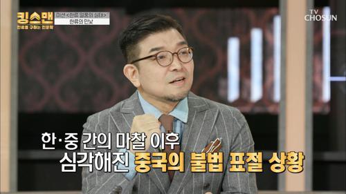 中➜ 한국 콘텐츠 불법 표절 논란.. 완전 ˹복·붙 수준˼