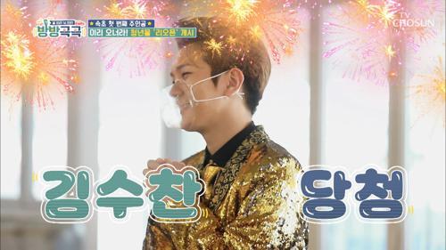 속초 최고 인기쟁이(?) ʚ김수찬ɞ #광고포함