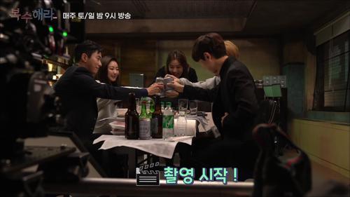 드라마 복수해라 7-8화 메이킹 영상