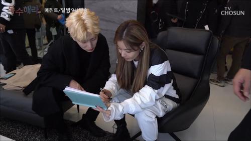 드라마 복수해라 11-12회 메이킹 영상