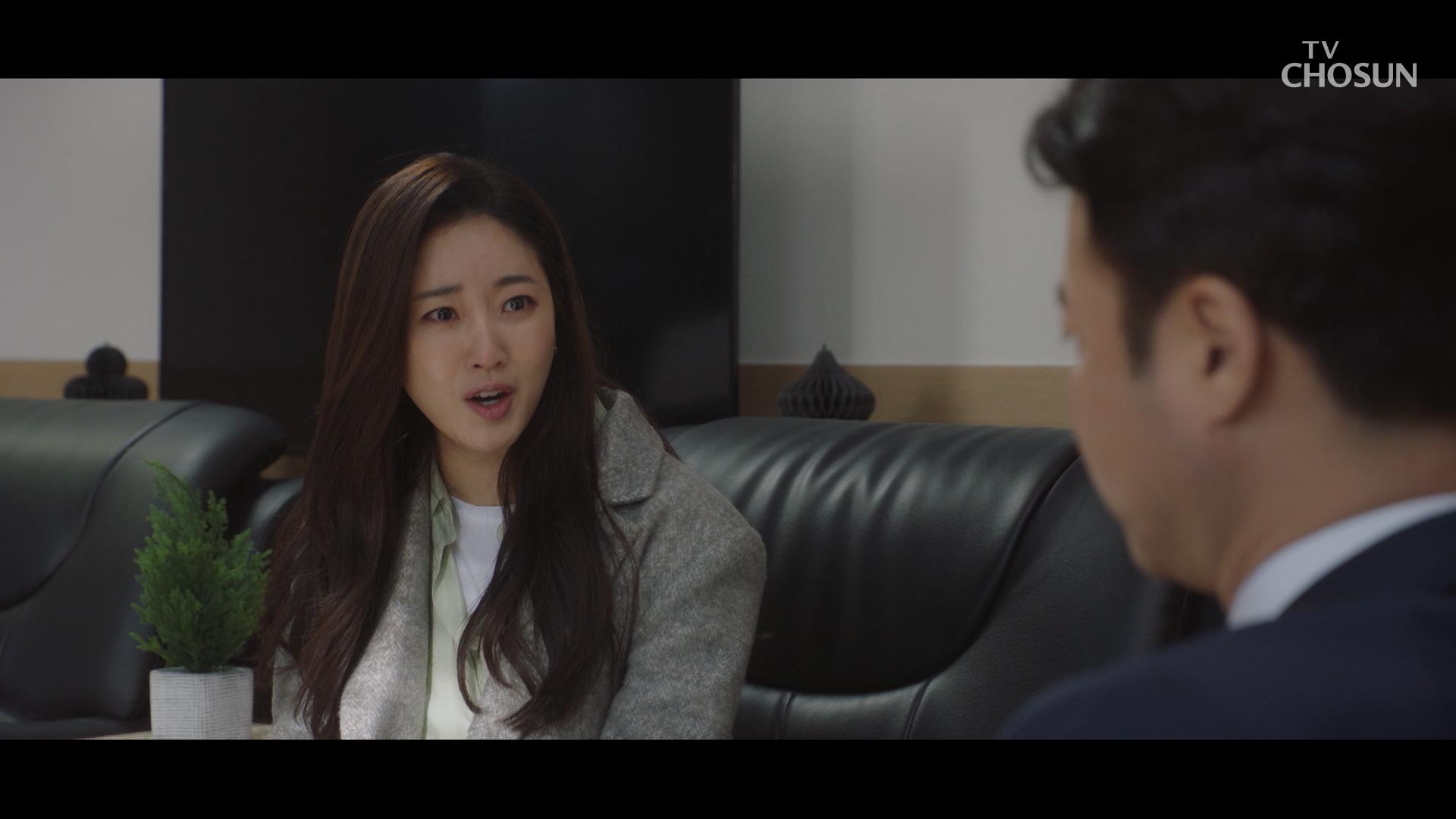 「박은혜 스캔들」 폭로 사건의 모든 걸 알게 된 김사랑 TV CHOSUN 210110 방송