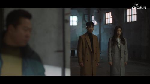 최과장에게 '유선' 배신하라고 설득하는 김사랑·윤현민  TV CHOSUN 210116 방송