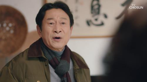 이종남보다 다리 부은 동미가 더 중요한 김응수😂 TV CHOSUN 20210221 방송