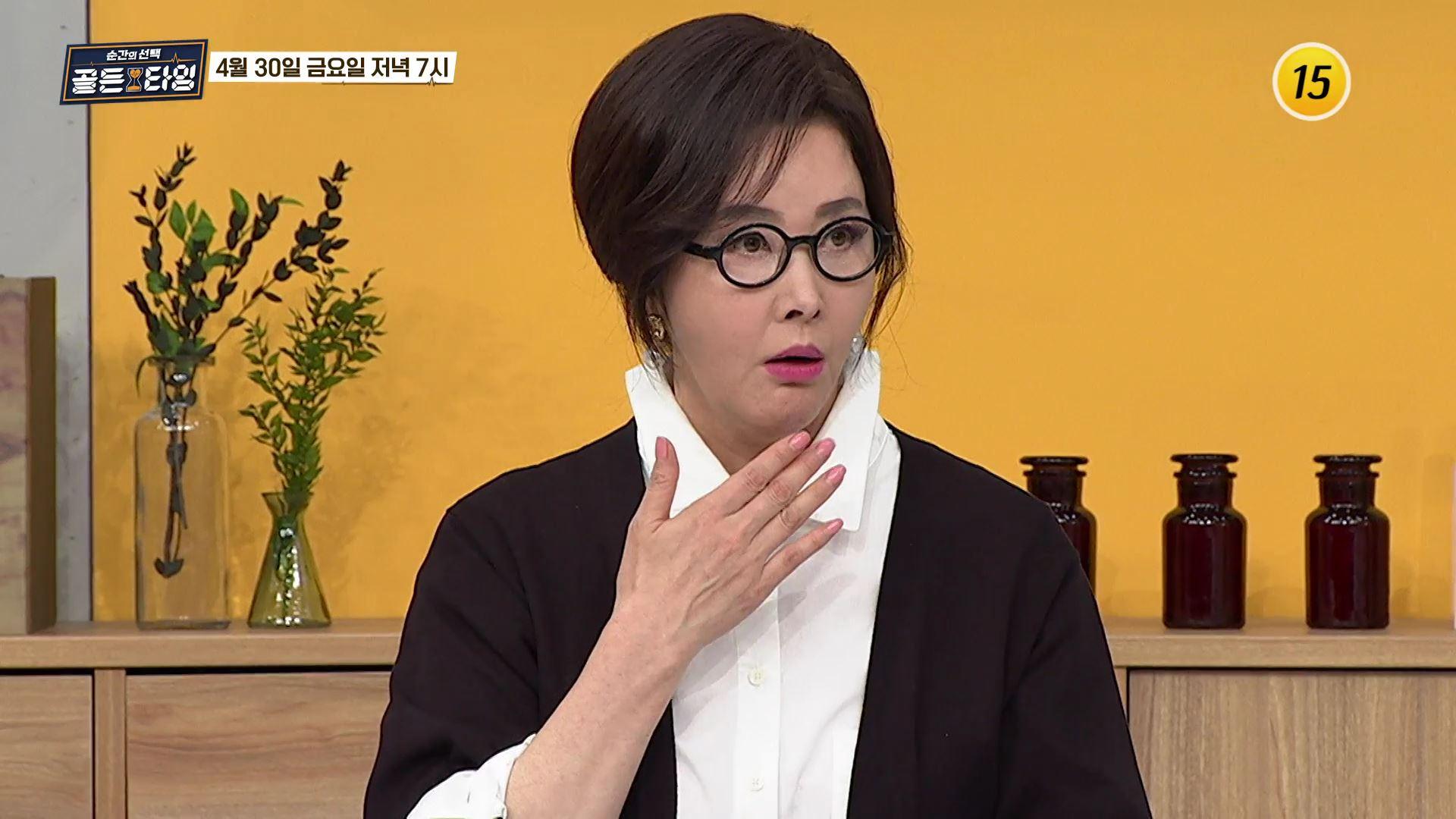 카리스마 넘치는 그녀가 떤 이유는?_순간의 선택 골든타임 13회 예고 TV CHOSUN 210430 방송 이미지