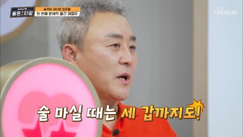 하루에 담배 세 갑?! ⧙ㅎㄷㄷ⧘ 금연 시급🚨 TV CHOSUN 210205 방송