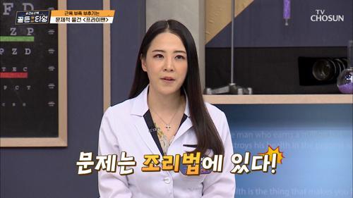 조리법만 바꿔도 당뇨병의 위험을 줄일 수 있다!! TV CHOSUN 210515 방송