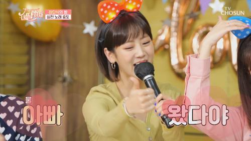 눈물 펑펑😭 아빤 혜연이 인생의 '왔다야' ♬ TV CHOSUN 210409 방송