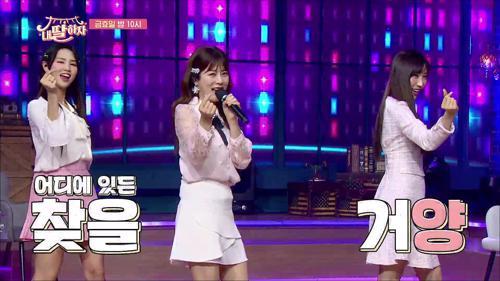 [독점선공개] 내 딸들은 트롯 어버이뿐이고~💕 TV CHOSUN 210416 방송
