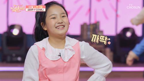 김태연 '오라버니'♬ 민호를 향한 고백 노래(?) TV CHOSUN 210416 방송