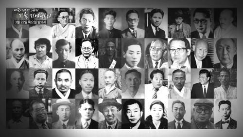 다가올 100년 한글의 미래는..._특집다큐 세종에서 BTS까지 'ㄱ'을 기억하다 예고 TV CHOSUN 210325 방송