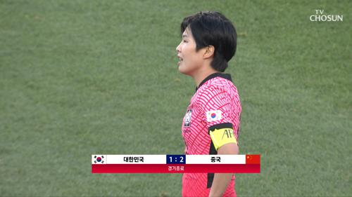 도쿄올림픽 여자축구 대한민국 vs 중국 전후반 하이라이트