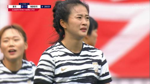 도쿄올림픽 여자축구 최종예선 2차전 대한민국 vs 중국 전후반 하이라이트
