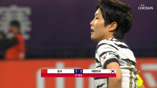 도쿄올림픽 여자축구 최종예선 2차전 대한민국 vs 중국 연장 하이라이트