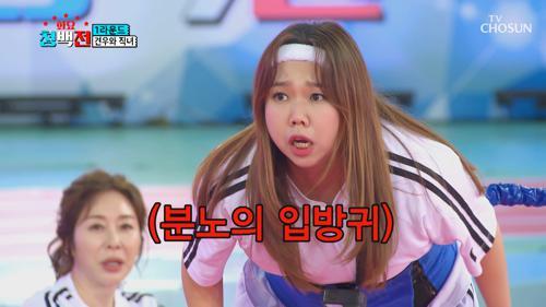 """""""야 오라고↗"""" 과도한 승부욕이 부른 사랑과 전쟁ㅋㅋ TV CHOSUN 210518 방송"""