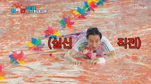 끙차 끙차💦 비상을 꿈꾸는 자칭 에이스(?) 허경환 TV CHOSUN 210601 방송