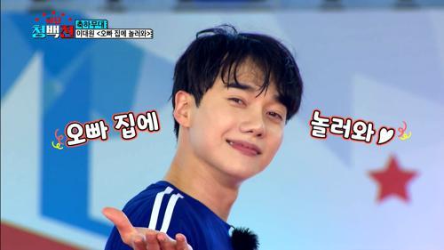 [미방영] 온라인 단독공개!! 축하무대 이대원 '오빠 집에 놀러와'♬ TV CHOSUN 210608 방송