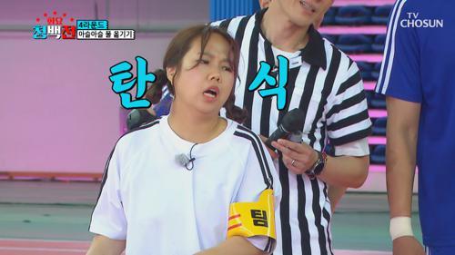 물바가지 폭포 속 득음 중 ⚠정체 마!리아의 구간⚠ TV CHOSUN 210622 방송