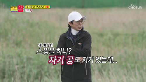 다들 야박 하시네...만학도 광규 도둑 강의 금지🙅🏻 TV CHOSUN 210614 방송