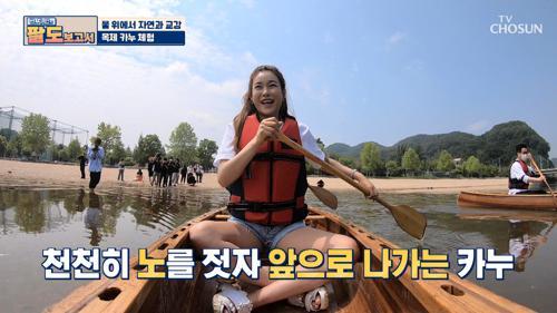 ※가족여행 강추※ 깨끗한 황강에서 즐기는 '목제 카누' TV CHOSUN 20210605 방송