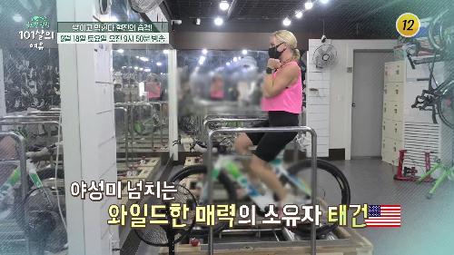 쌓이고 막힌다 혈전의 습격!_글로벌 힐링 101살의 여유 12회 예고 TV CHOSUN 210918 방송