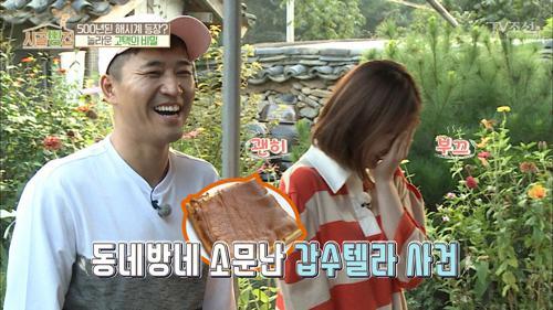 동네에 초대장 돌리며 느끼는 개평마을 슈퍼스타 김종민!