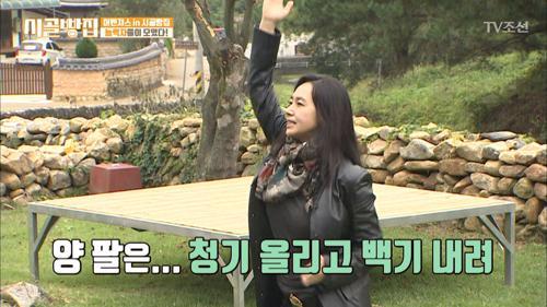 춤 선생 김선경의 댄스교실! 국진과 영호의 불편한 댄스?!