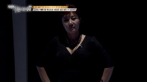 호리병 가슴 김순란, 그녀의 눈물 나는 변신 대공개!