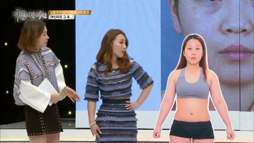 권진하 도전자와 before & after 전격 비교!