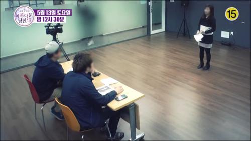 아름다운 당신3의 문을 두드린 배우!?_아름다운 당신 시즌3 9회 예고
