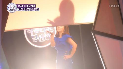 역시 배우는 배우! 주인공의 엄청난 변신!