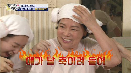 황신혜 모녀 찜질방 폭행사건, 흉기는 달걀? [비하인드2회]