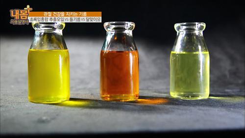 관절염 지키는 '기름'