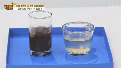 커피 마시면 위암 발병률 11배나 높아진다